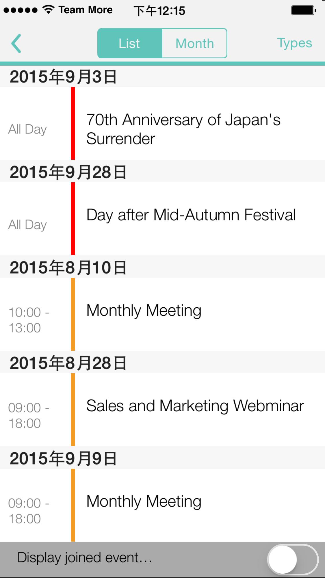 Team More – Event Agendas